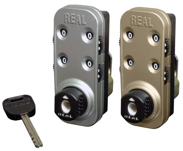 雙機制櫥櫃號碼鎖RL-9046。   寬豐工業/提供