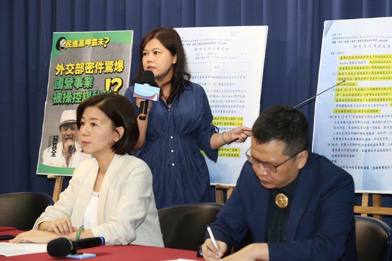 國民黨王育敏(左起)、游淑慧、羅智強等人,因指控蘇嘉全赴印尼圖利,被判賠兩百萬元、登報道歉。本報資料照片