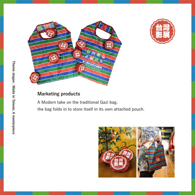 義守大學創意商品設計學系助理教授蔡孟㯣擅長將本土文化融入設計,將傳統台灣元素,以新舊創新設計概念履獲國際肯定。圖/義守大學提供