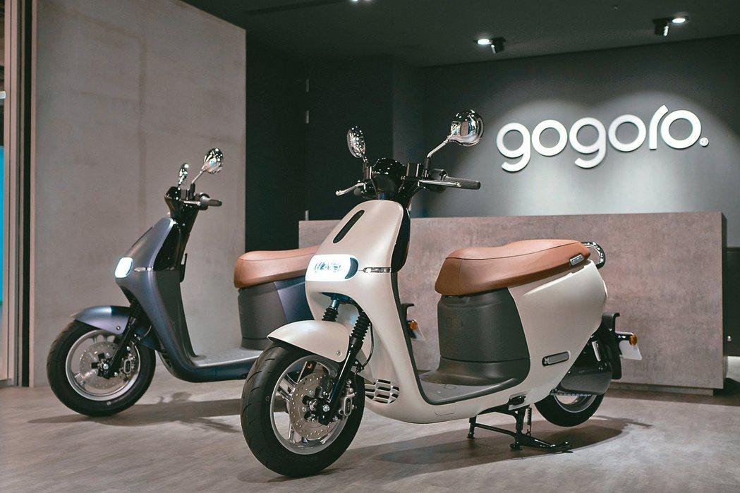 Gogoro電動機車。(圖/Gogoro提供)