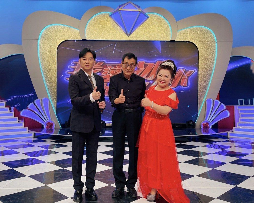 劉家昌(中)日前應白冰冰(右)邀請上中視「我愛冰冰Show」。圖/中視提供