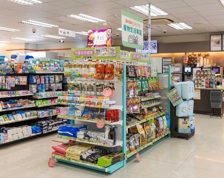 7-ELEVEN寵物專區依據商圈屬性量身規畫商品結構與商品種類,均以專門店型態設...