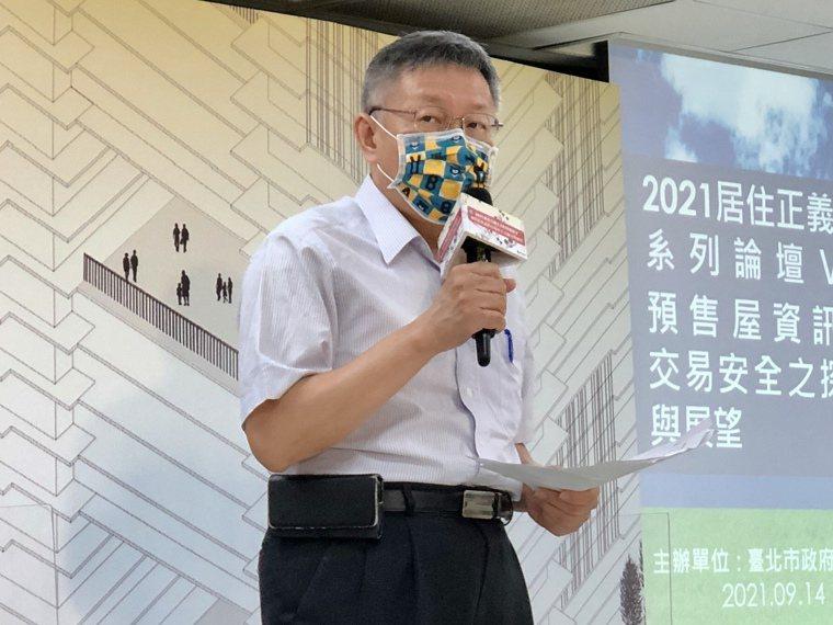 現在是否適合放寬防疫措施?台北市長柯文哲認為還是要看病毒種類,做機動化調整。記者...