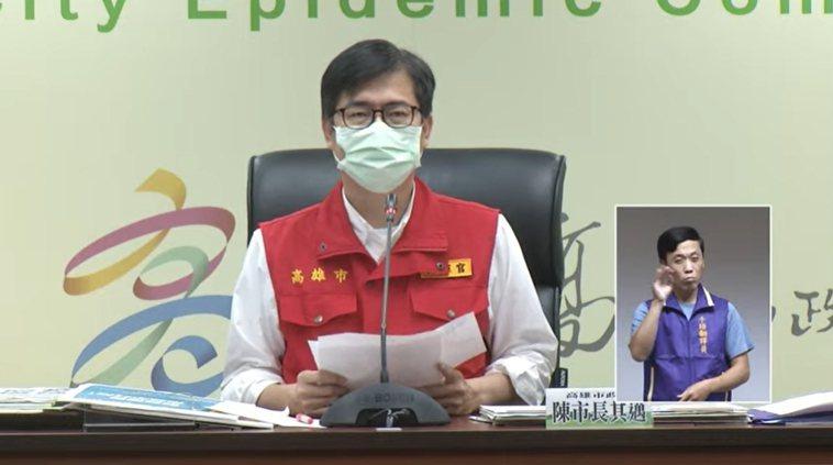 針對即將到來的中秋節,市長陳其邁呼籲,口罩拿下就會有風險。記者徐白櫻/翻攝