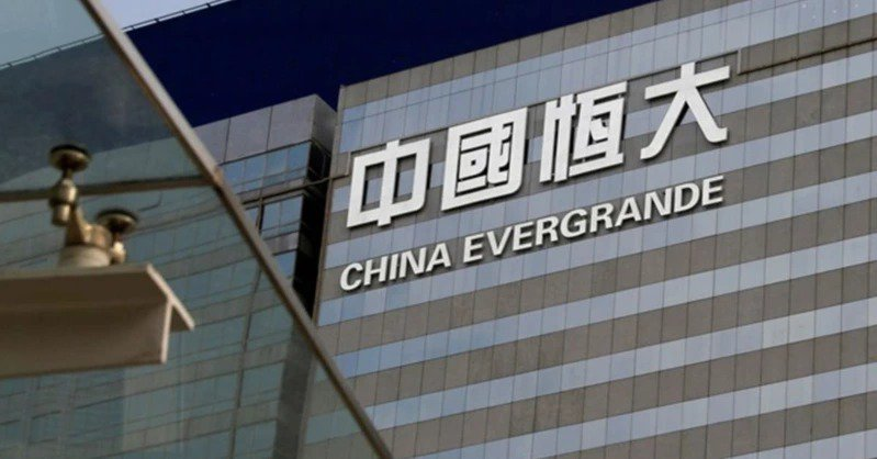 中國恆大集團。路透