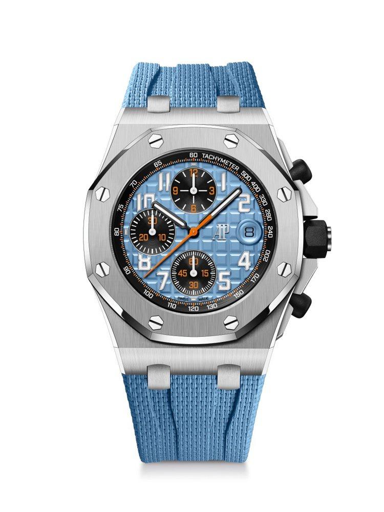藍、橘、黑三色交替的對比視覺,像是為計時碼表提供了鮮豔奪目的時間競技舞台。圖 /...