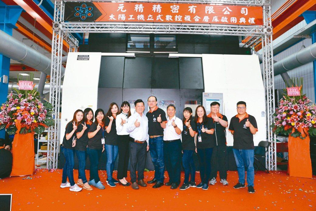 元精精密公司去年引進日本太陽工機2.5米立式數控複合磨床啟用典禮上,總經理許祥啟...