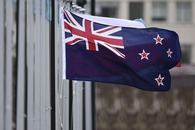 紐西蘭國旗。(法新社)