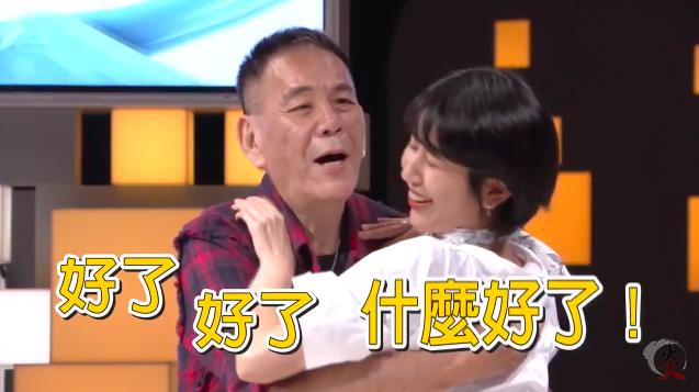 龍劭華(左)與女兒陳璇曾一起上「36題愛上你」,父女互動逗趣。圖/翻攝YouTu