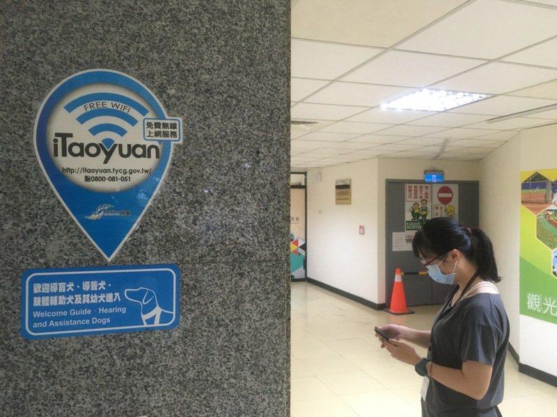 桃園市資訊科技局計畫撤除172處使用率低的iTaoyuan免費WiFi熱點。記者陳俊智/攝影
