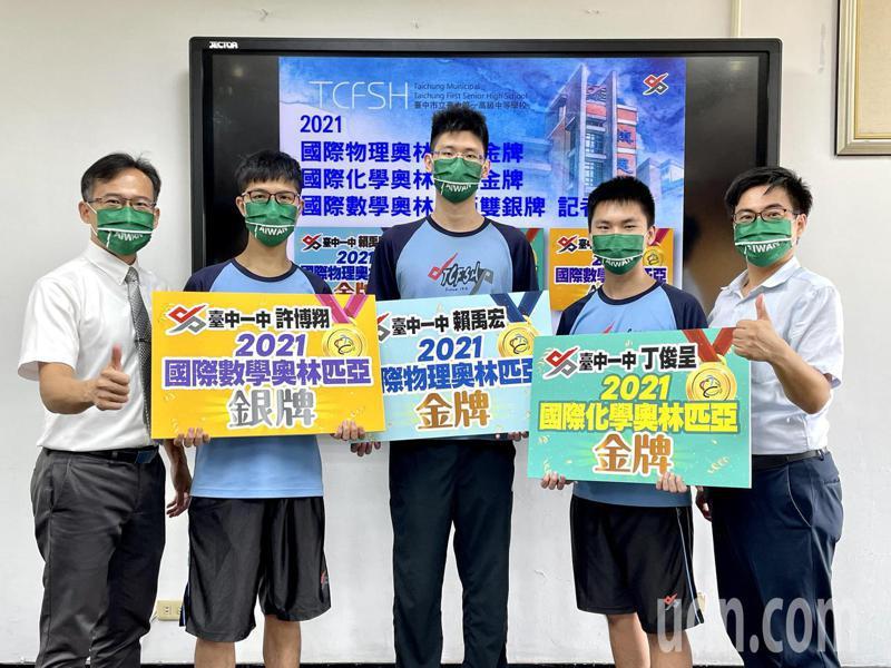 國際奧林匹亞競賽去年停辦,今年線上競賽,台中一中物理賴禹宏(中)、化學丁俊呈(左)得金牌,許柏翔(左二)數學奪銀牌,校長林隆諺(左一)肯定學生努力。記者喻文玟/攝影