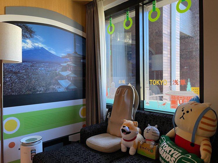 日本電車也出現在房間中。圖/台隆提供