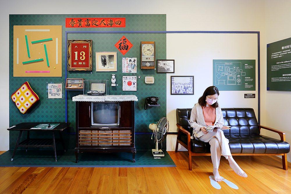 電視機、老沙發座椅等物件重塑往昔眷舍的空間規劃,可以窺見眷村既平凡又特殊的生活語...