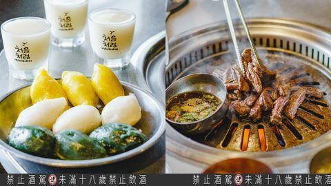 圖/哈潑提供 PHOTO CREDIT: 新村站著吃烤肉