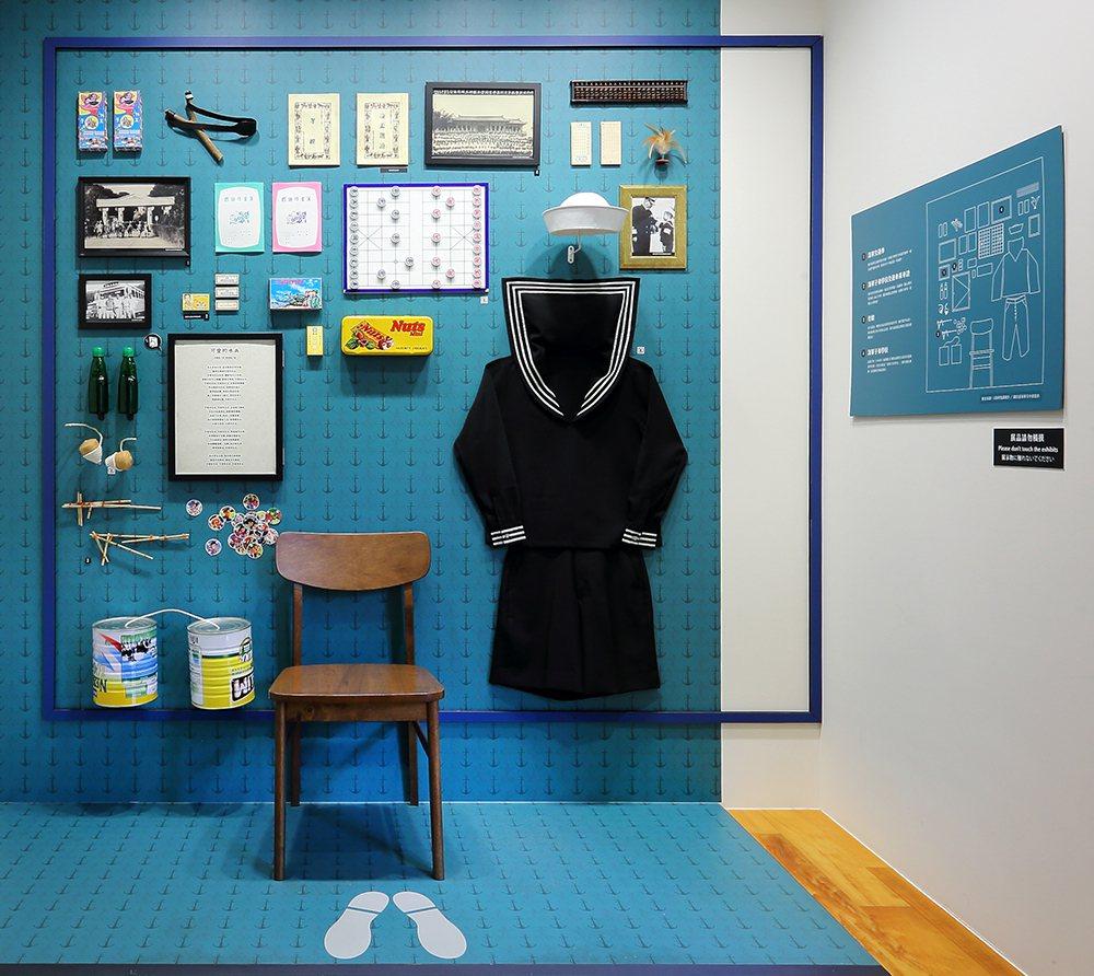 「童年樂活」展間藉由海軍水兵制服、船型帽,歌曲〈可愛的水兵〉、《諸葛四郎》漫畫、...
