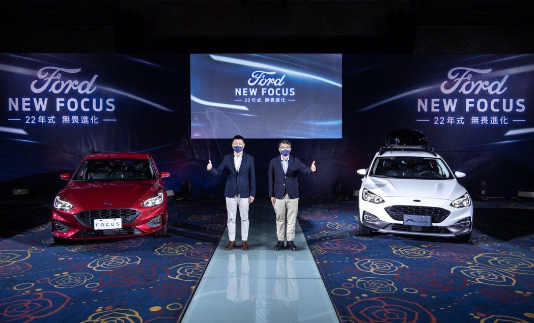 2022年式Ford Focus正式上市(左起行銷處處長 沈仁偉/營銷服務處副總...