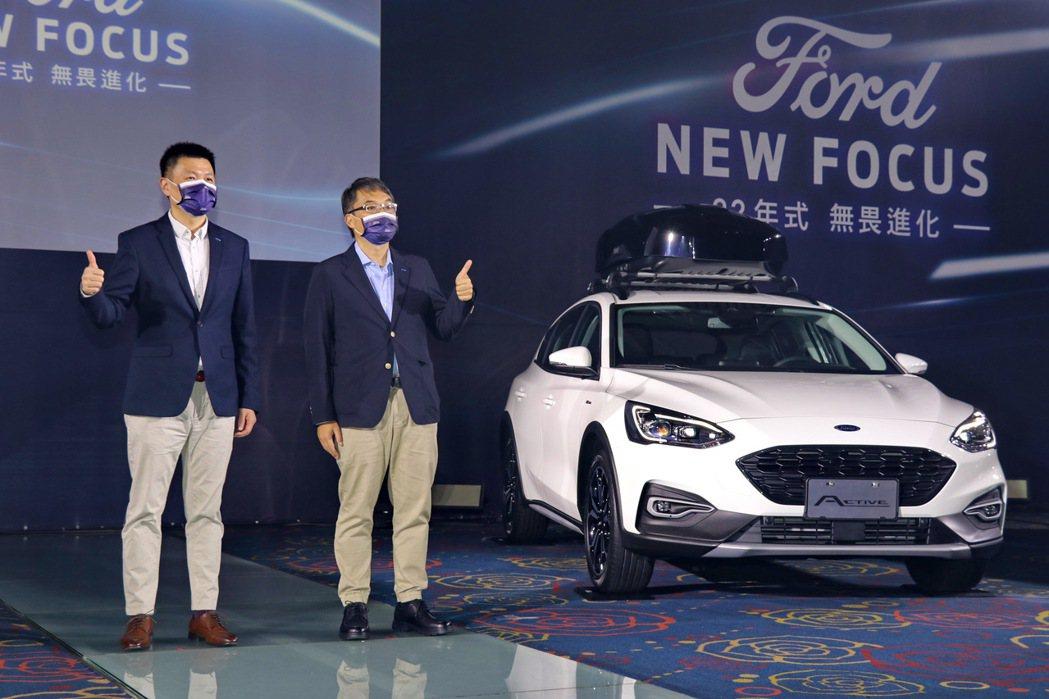 2022年式Ford Focus三大主力車款四門/五門ST-Line Lomme...