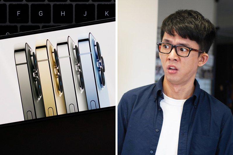 iPhone 13功能讓阿滴大失所望。合成圖/美聯社、取自阿滴臉書