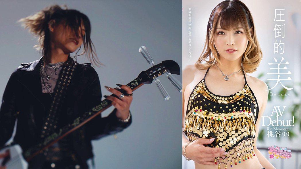 KIJU改名「桃谷梨梨」,以AV女優身分出道。圖/擷自推特