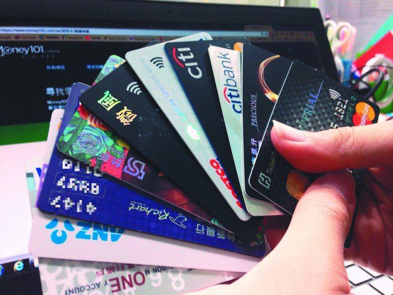 信用卡示意圖。本報資料照片