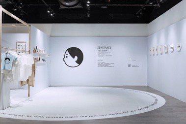 「SOME PLACE by Noritake」主題展即日起於誠品生活園道店ㄧ樓登場。 圖/誠品生活提供