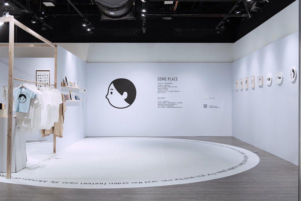 「SOME PLACE by Noritake」主題展即日起於誠品生活園道店ㄧ樓...