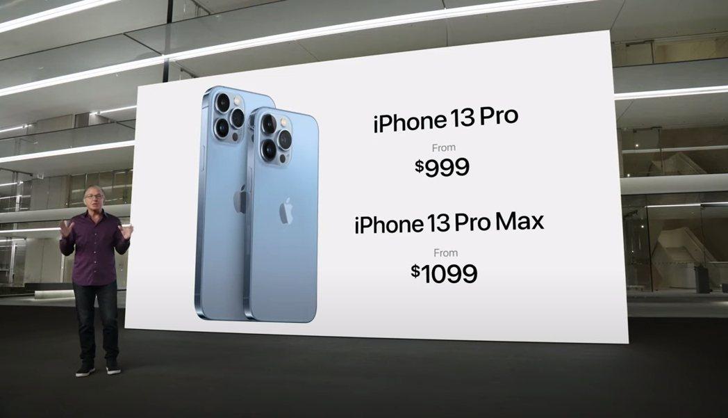 蘋果在台灣時間周三凌晨舉行新品發表會,推出四款新iPhone、兩款新iPad以及...
