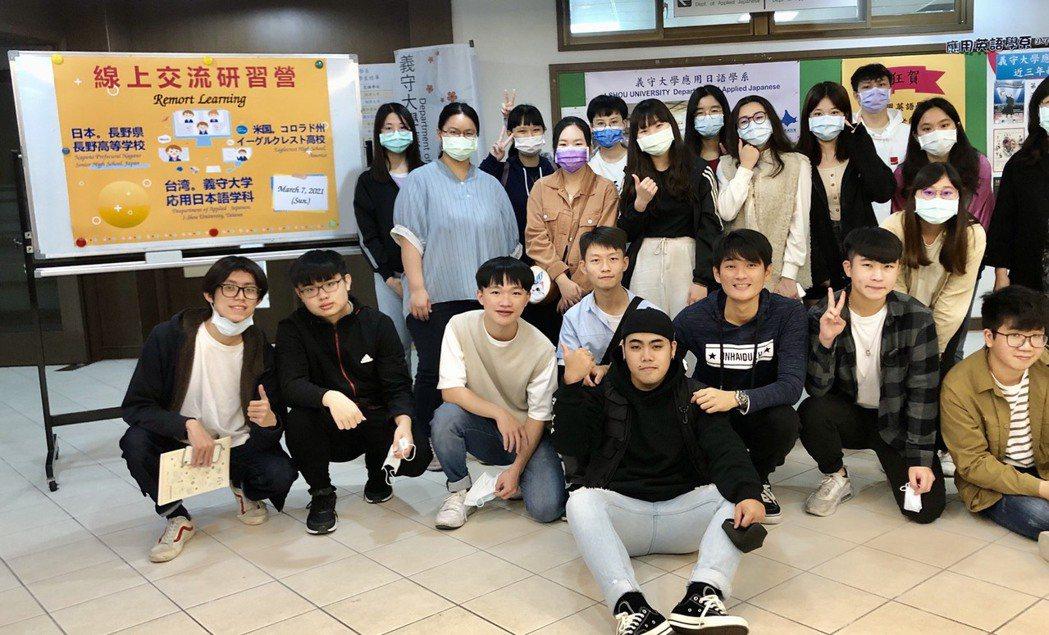 應日系積極推動海外學術交流,每年均有將近20位學生通過JLPT N2以上檢測,並...