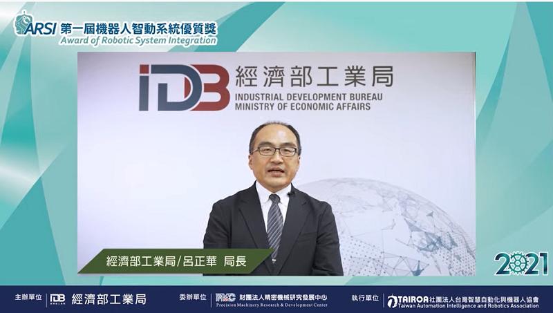 經濟部工業局局長呂正華為「第一屆機器人智動系統優質獎」致詞。 智動協會/提供