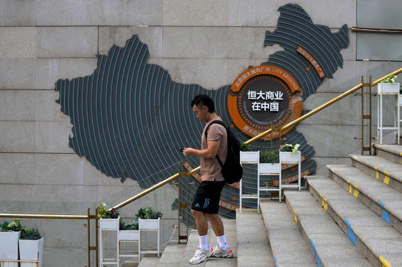 恆大集團表明不能保證可履行其財務義務後,各界都在分析恆大債務危機可能帶來的影響。專家認為,雖然恆大的問題主要來自中國,但對外部投資者仍可能造成影響。美聯社