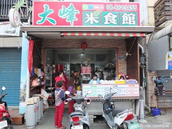 「大峰米食館」搬過5次家,當年從街上的廟前廣場擺攤開始賣起,轉眼已過了40個年頭。