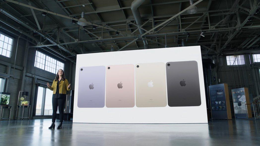 蘋果推出全新的iPad mini,有四種顏色可以選擇。 翻攝網路