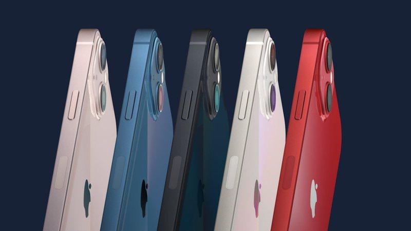 蘋果今日發表新款iPhone 13,提供五種顏色。 翻攝網路