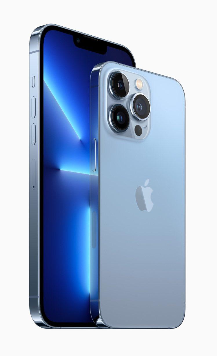 iPhone 13 Pro和iPhone 13 Pro Max圖/蘋果提供