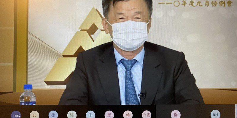 陸委會主委邱太三。圖/線上會議截圖
