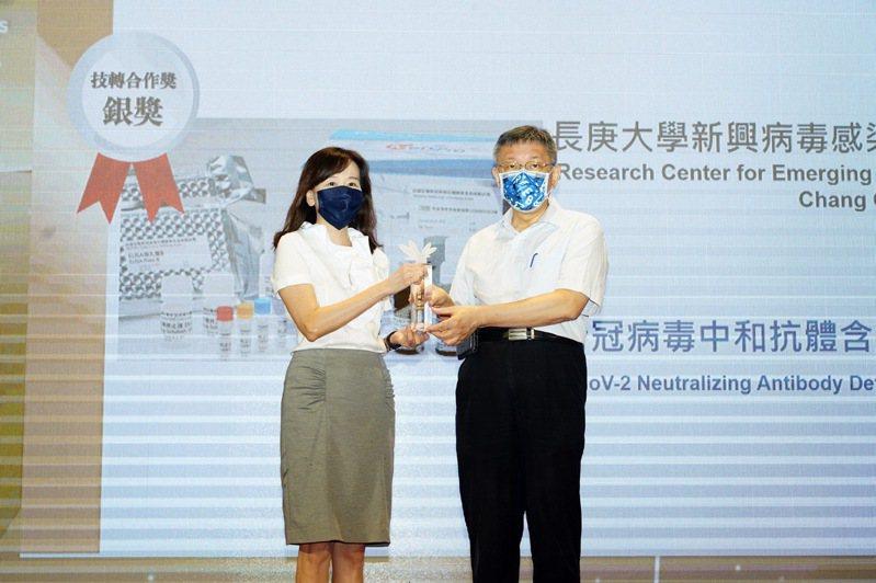 長庚大學新興病毒感染研究中心針對新冠肺炎研發出「新冠病毒的中和抗體檢測技術」,這項技術獲得「2021台北生技獎」銀獎肯定。圖/長庚大學提供