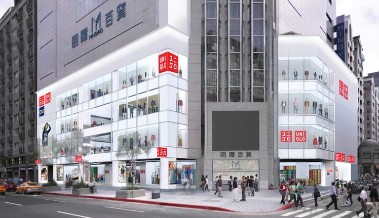 UNIQLO TAIPEI全球旗艦店,預計10月8日開幕。圖/UNIQLO提供