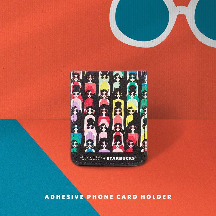 AO手機卡片夾,售價650元。圖/星巴克提供
