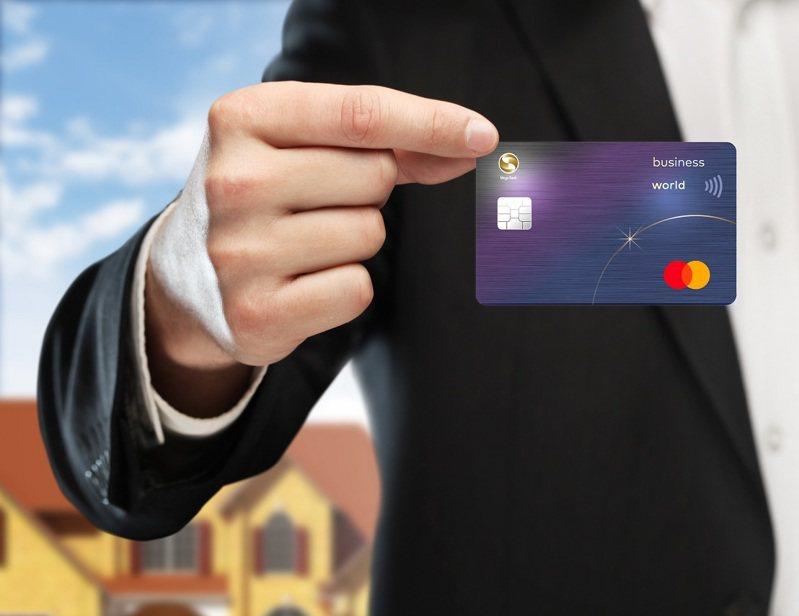 圖說:iPhone13正式發表,兆豐銀行搶先推出7大電信業者刷卡最高1,300元回饋優惠。兆豐銀/提供