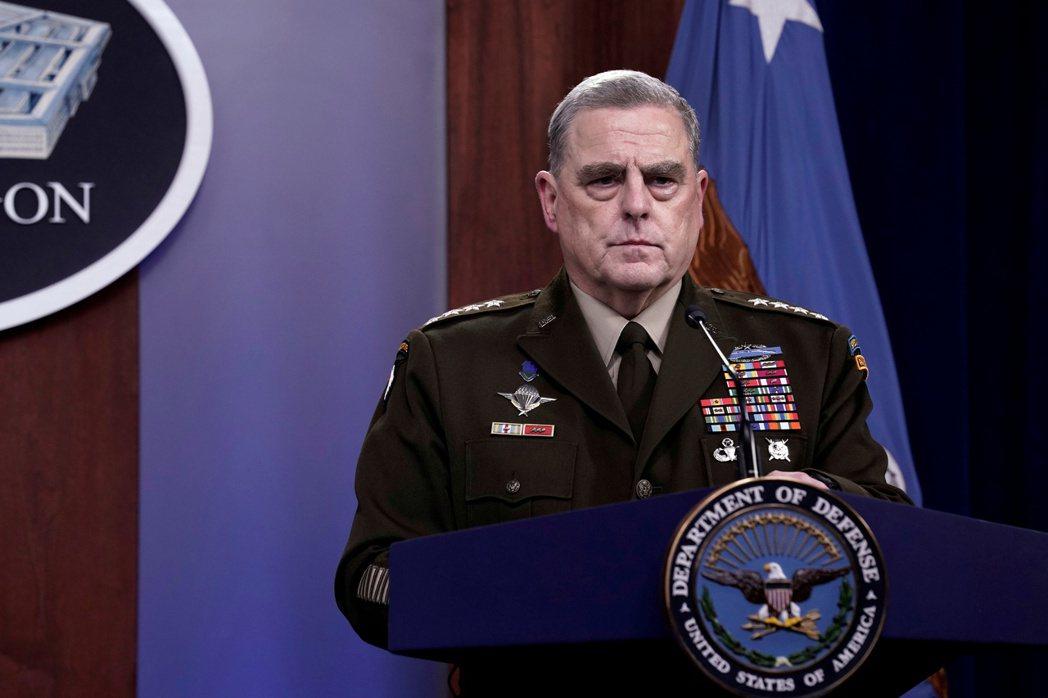 美軍參謀首長聯席會議主席密利。路透