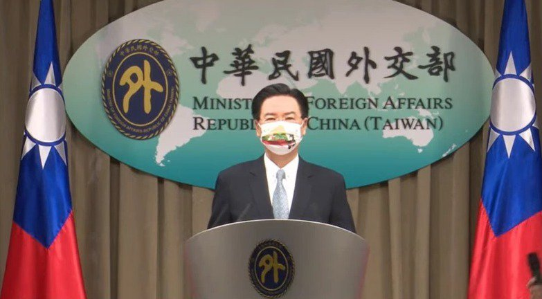 外交部長吳釗燮7月20日宣布,將在立陶宛首都維爾紐斯設立「駐立陶宛台灣代表處」。圖/擷取自外交部記者會直播網站
