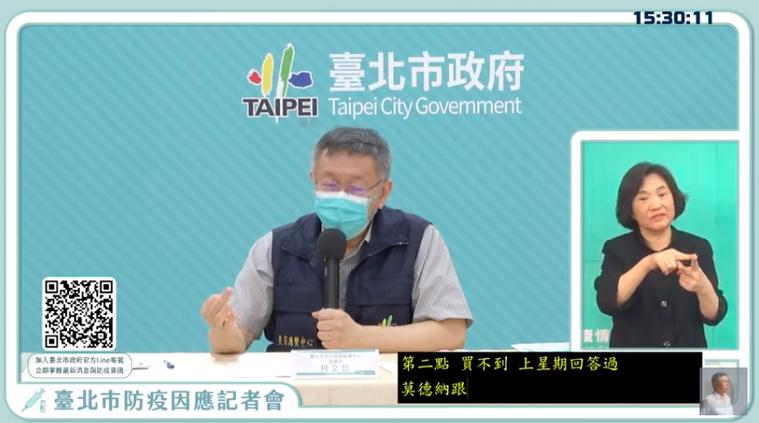 台北市長柯文哲今天嗆,光單打高端的臨床三期,都還沒有做完,現在還在做混打計畫,不...