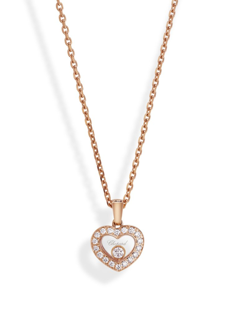Happy Diamonds Icon系列項鍊,獲公平採礦認證18K玫瑰金鑲嵌總...