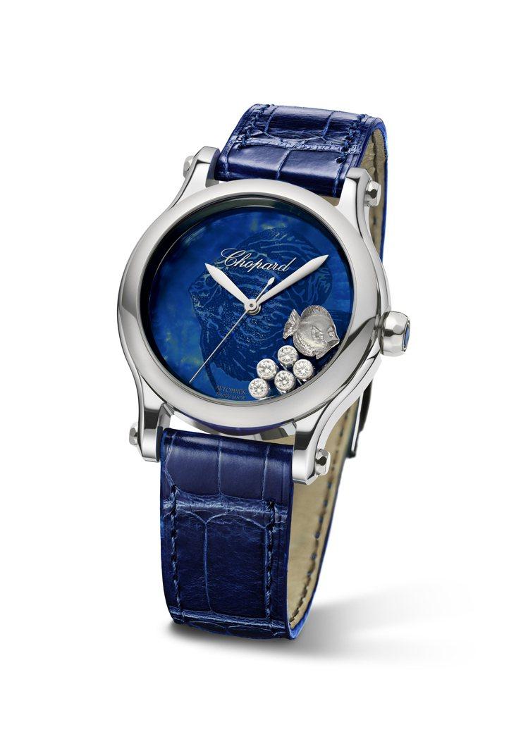 Happy Fish精鋼自動鑽腕錶,價格店洽。圖/蕭邦提供