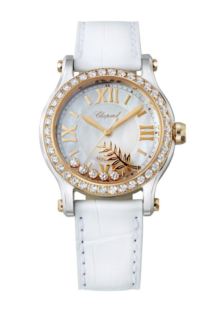 Happy Palm精鋼18K黃金鑲鑽自動腕錶,限量發行250只,61萬7,00...