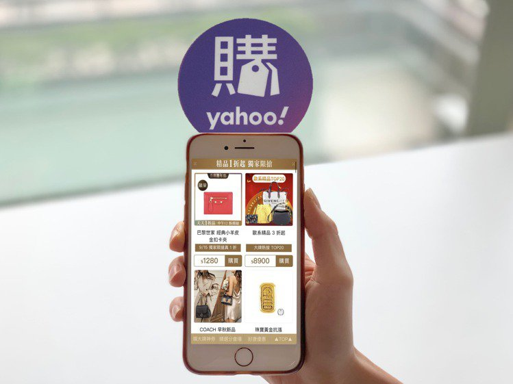 Yahoo奇摩購物中心「百貨周年慶」活動9月27日前首波早鳥搶先購集結時尚精品、...