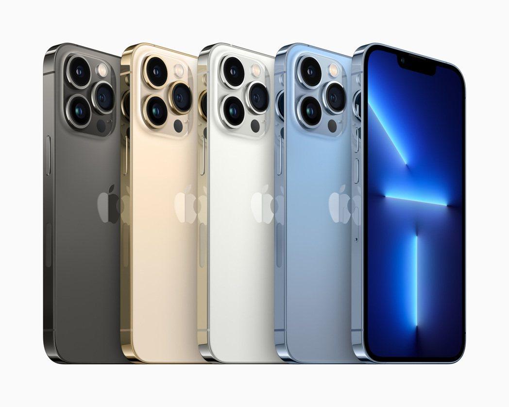 iPhone 13 Pro和iPhone 13 Pro Max這次提供了4款搶眼...