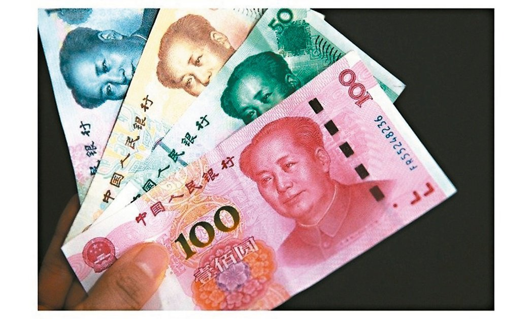 8月人民幣存款餘額減少,終止連二升。 (本報系資料庫)
