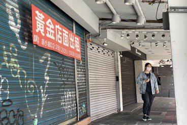 廖庭輝/囤房空屋問題雙雙惡化,政府何時提出對策?