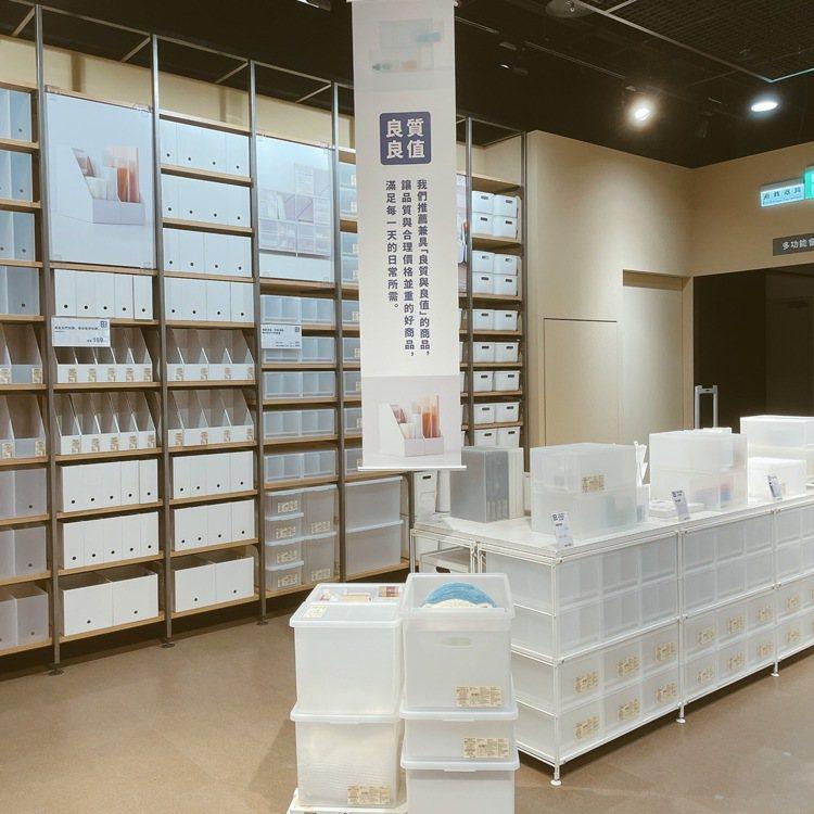 無印良品近600項產品降價。記者劉小川/攝影